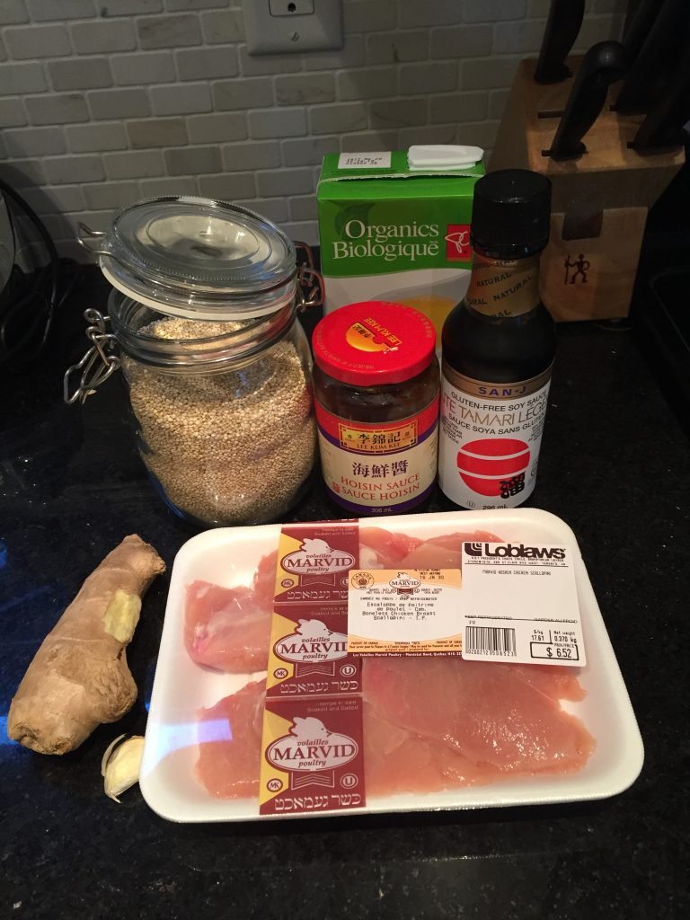 Ingredients for the One Dish Chicken Quinoa Bake from The Professional Mom Project